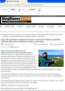 BlogBlanes.com (21.06.2014)